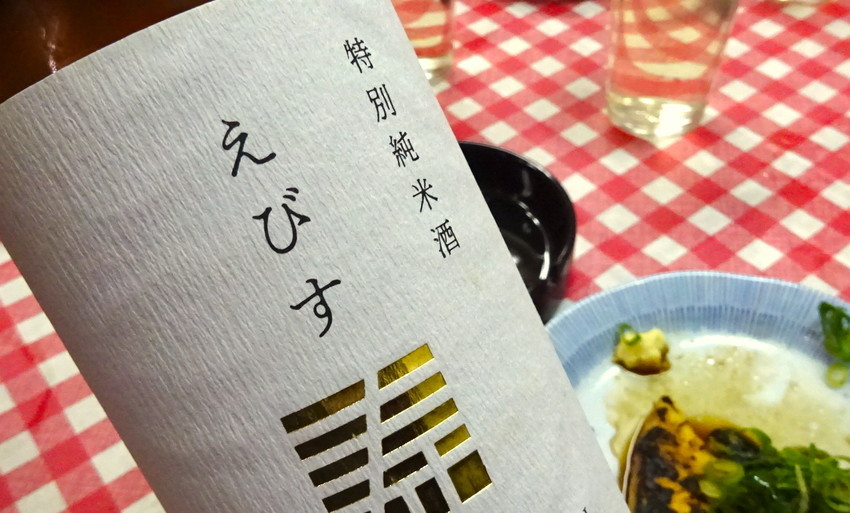 f:id:shioshiohida:20201229172912j:plain