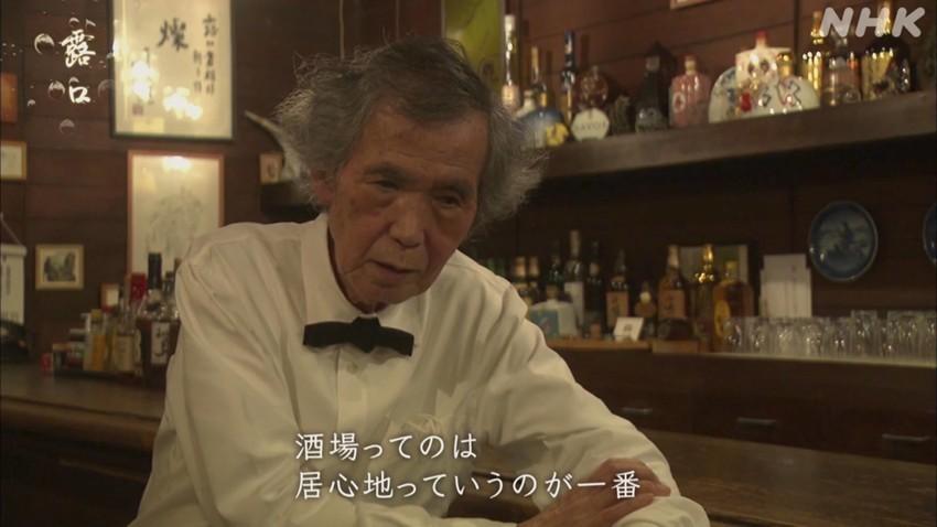 f:id:shioshiohida:20210106010906j:plain