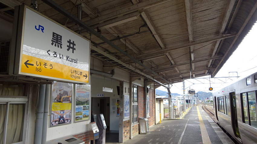 f:id:shioshiohida:20210106120209j:plain