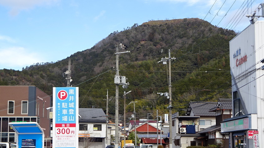 f:id:shioshiohida:20210106121254j:plain