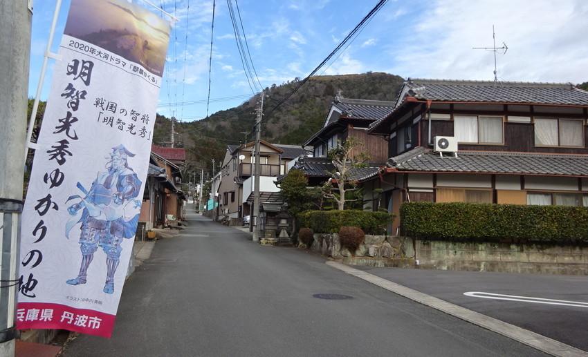 f:id:shioshiohida:20210106121808j:plain