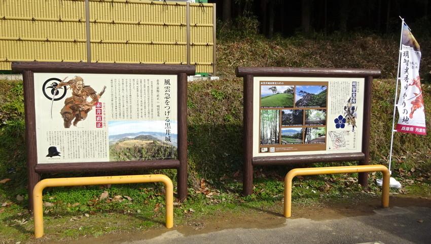 f:id:shioshiohida:20210106123028j:plain