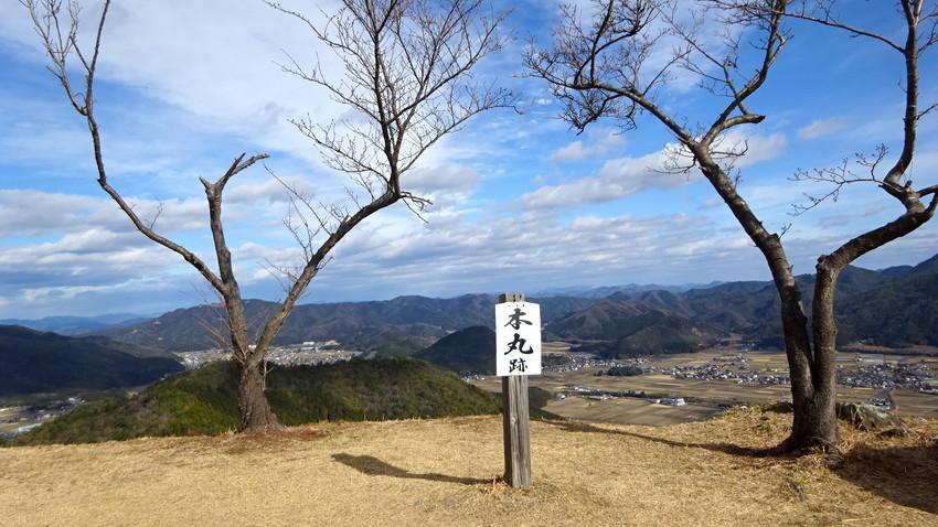 f:id:shioshiohida:20210106131904j:plain