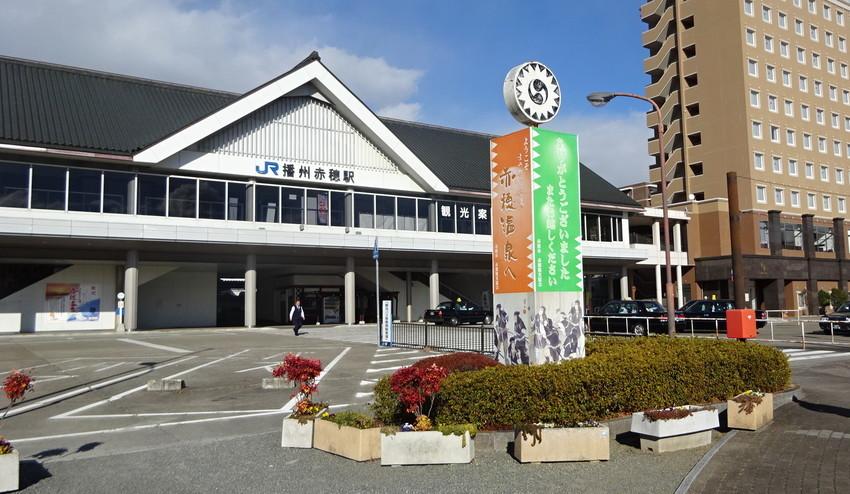 f:id:shioshiohida:20210108140117j:plain