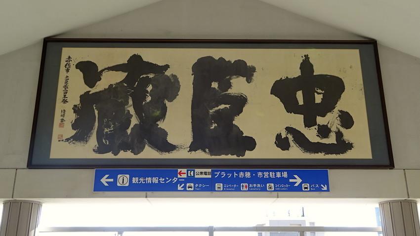 f:id:shioshiohida:20210108140408j:plain