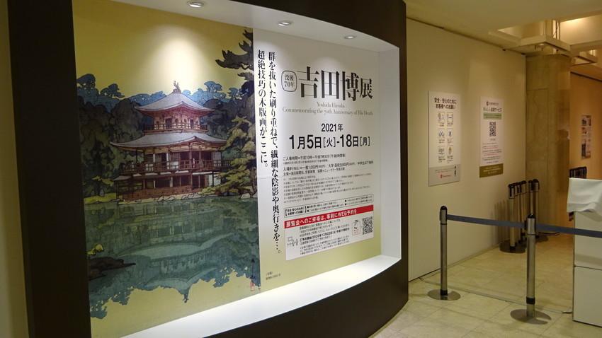 f:id:shioshiohida:20210108164812j:plain