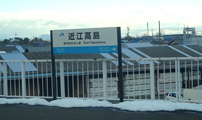 f:id:shioshiohida:20210110160220j:plain