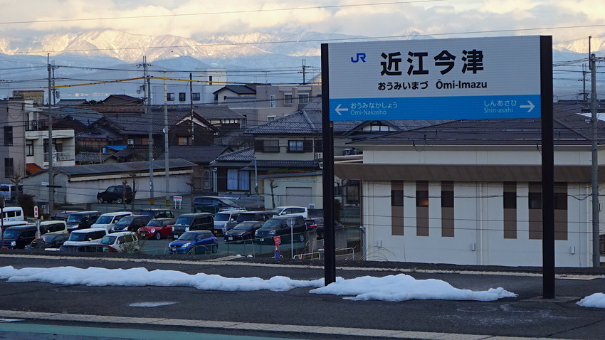 f:id:shioshiohida:20210110161949j:plain