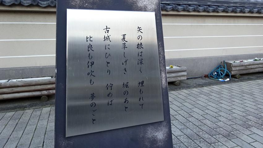 f:id:shioshiohida:20210110162750j:plain
