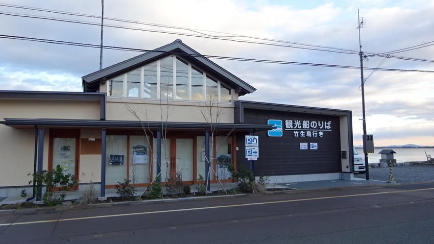 f:id:shioshiohida:20210110162826j:plain