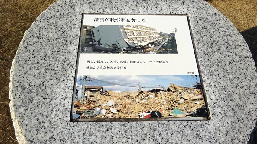 f:id:shioshiohida:20210118151152j:plain