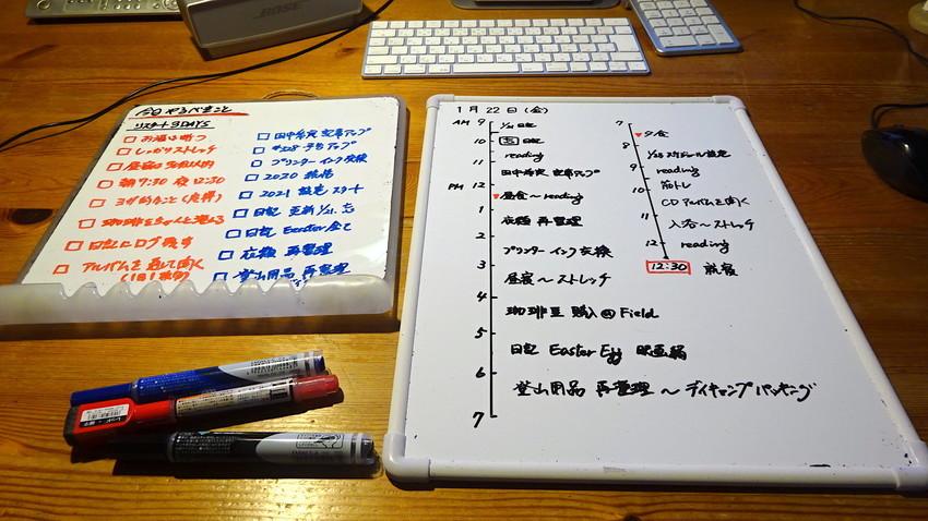 f:id:shioshiohida:20210122085709j:plain