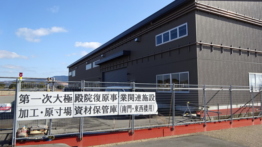 f:id:shioshiohida:20210125131846j:plain