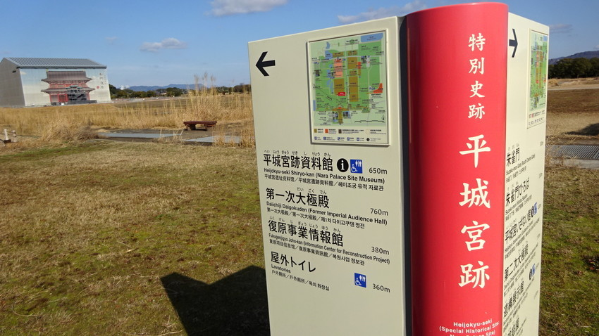 f:id:shioshiohida:20210125132855j:plain