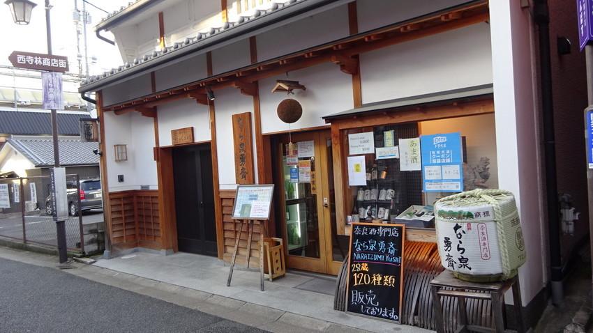 f:id:shioshiohida:20210125161426j:plain