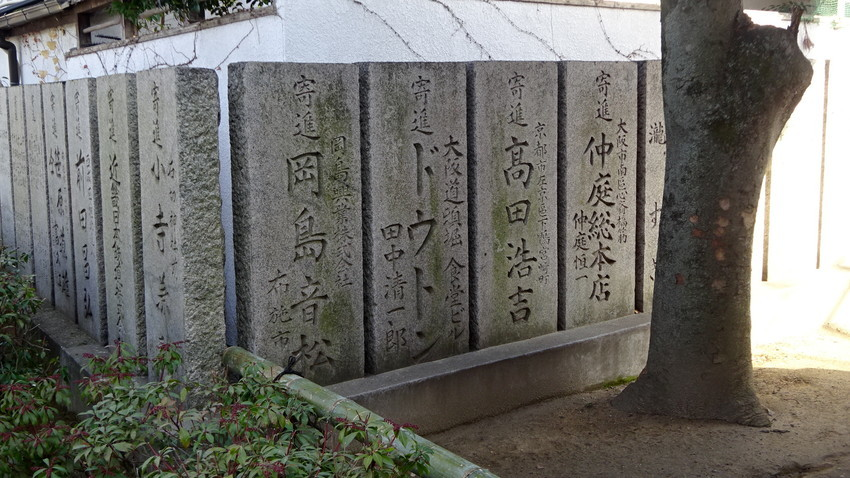 f:id:shioshiohida:20210206093636j:plain