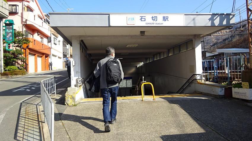 f:id:shioshiohida:20210206101834j:plain