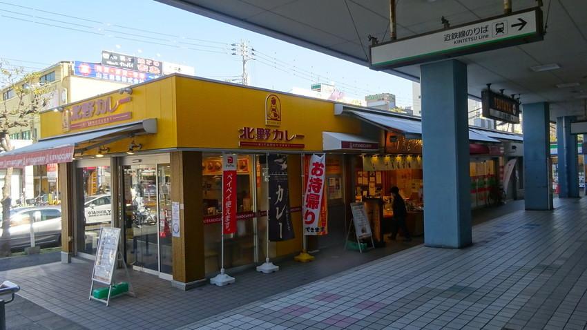 f:id:shioshiohida:20210206113819j:plain