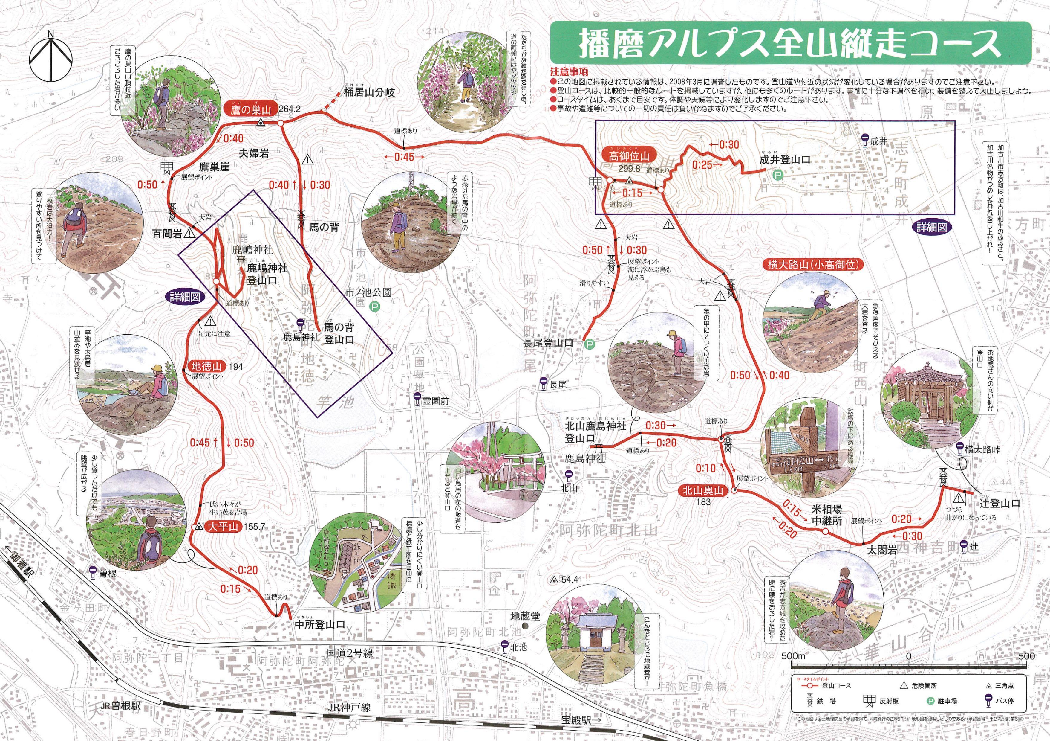 https://cdn-ak.f.st-hatena.com/images/fotolife/s/shioshiohida/20210207/20210207145703_original.jpg
