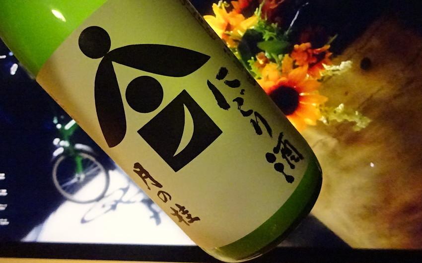 f:id:shioshiohida:20210210225307j:plain