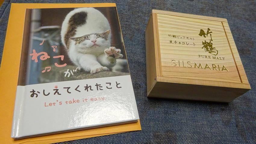 f:id:shioshiohida:20210214214446j:plain