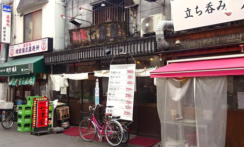 f:id:shioshiohida:20210218141154j:plain