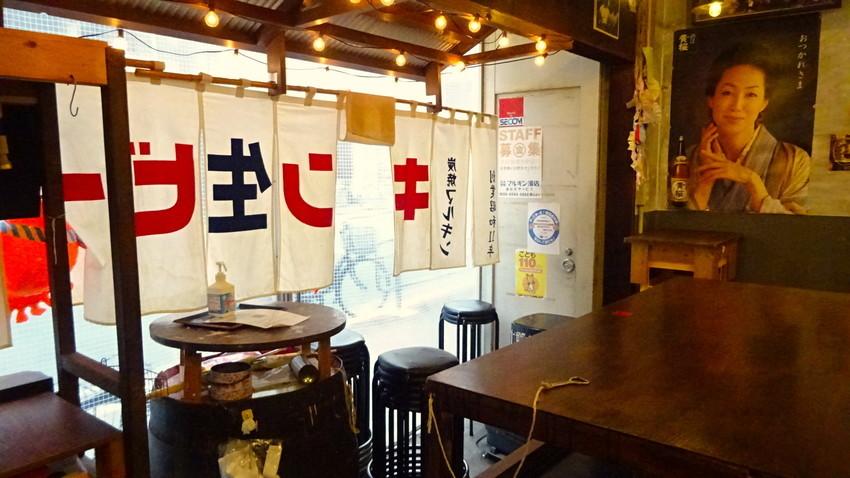 f:id:shioshiohida:20210218171954j:plain