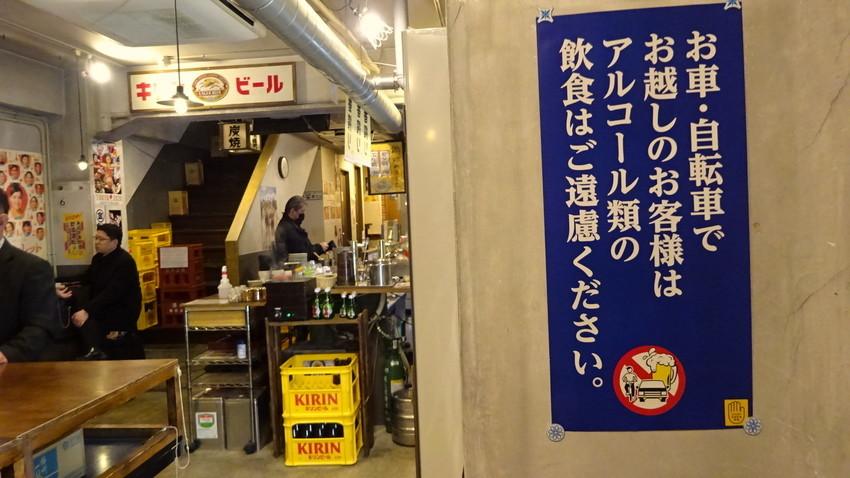 f:id:shioshiohida:20210218185359j:plain