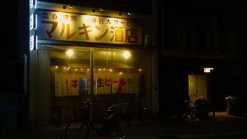 f:id:shioshiohida:20210218185618j:plain