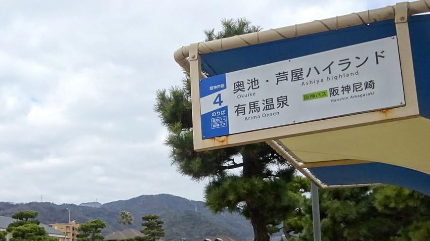 f:id:shioshiohida:20210219115154j:plain