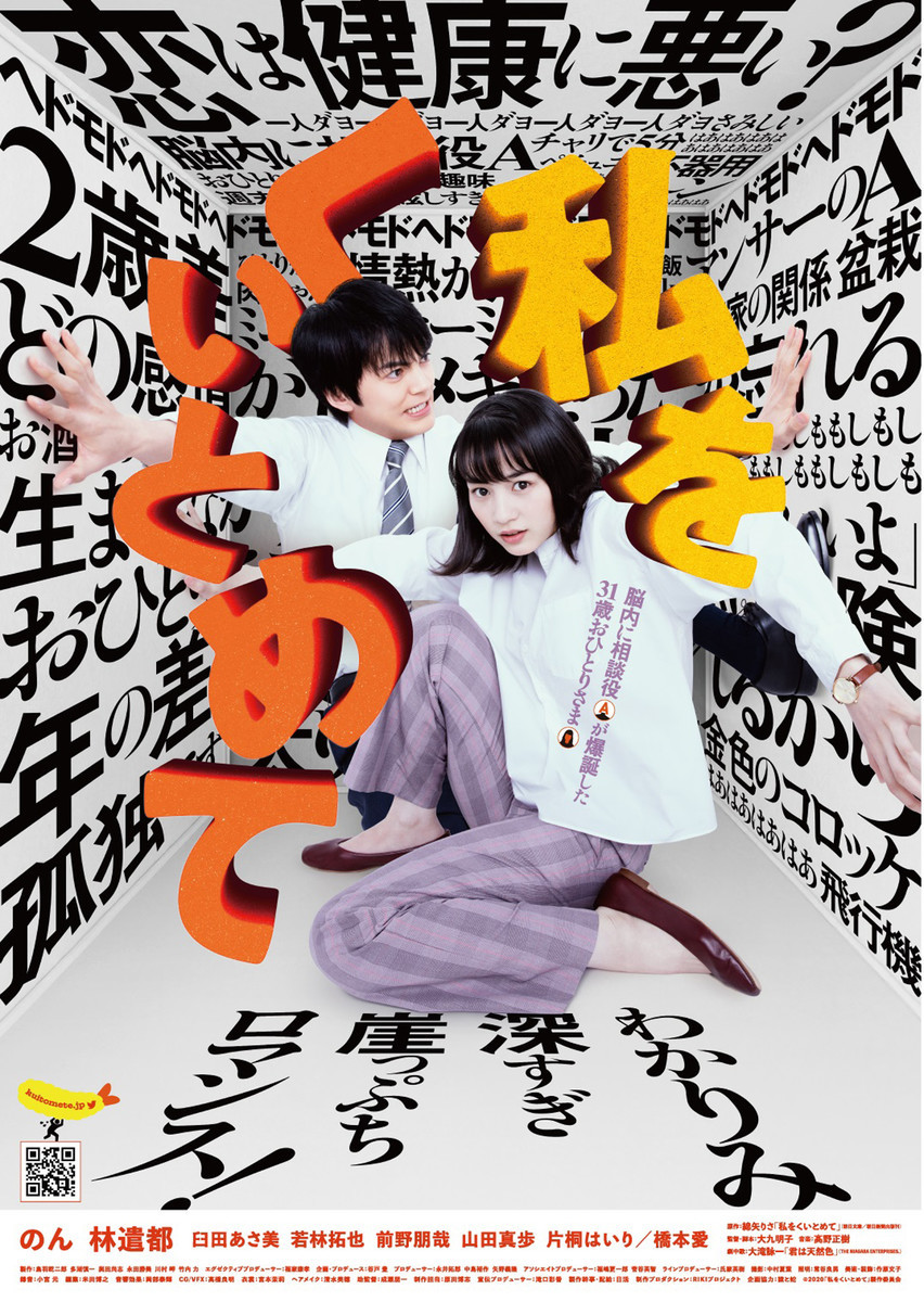 f:id:shioshiohida:20210220183432j:plain