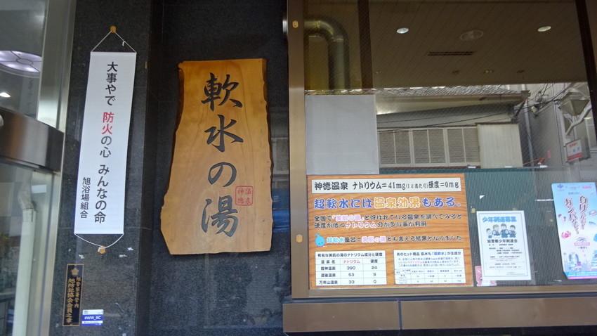f:id:shioshiohida:20210225154508j:plain