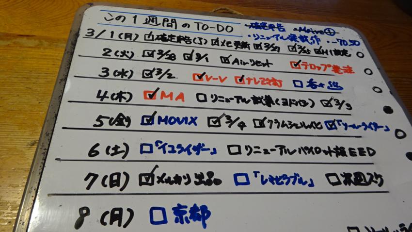 f:id:shioshiohida:20210308230504p:plain