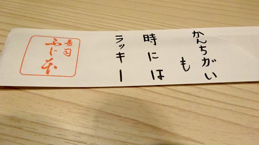 f:id:shioshiohida:20210308231545p:plain