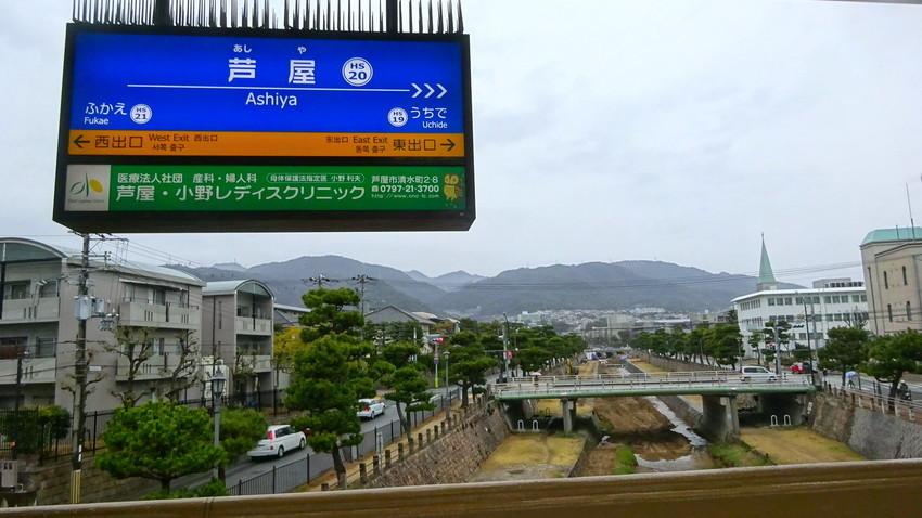 f:id:shioshiohida:20210312153431j:plain