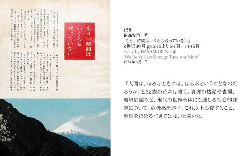 f:id:shioshiohida:20210313021409j:plain