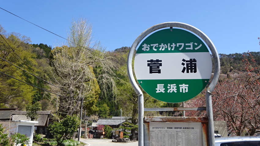 f:id:shioshiohida:20210407121836j:plain