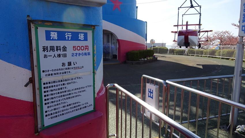 f:id:shioshiohida:20210410153325j:plain