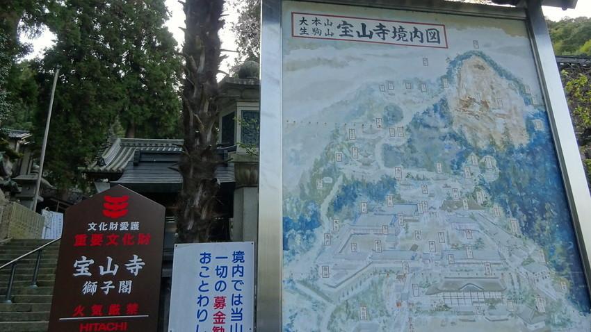 f:id:shioshiohida:20210410165342j:plain