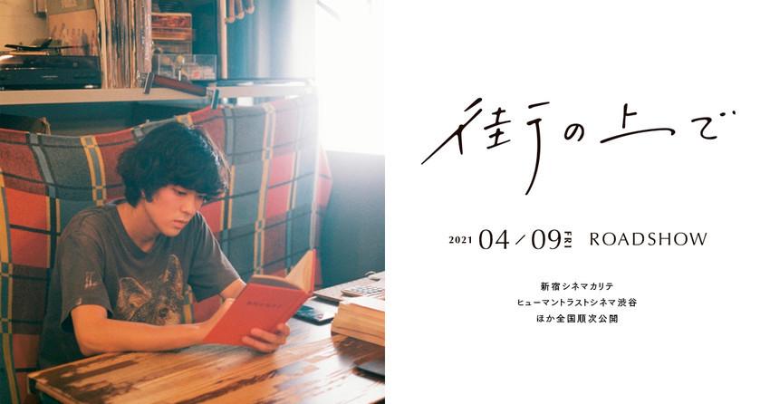 f:id:shioshiohida:20210419222002j:plain