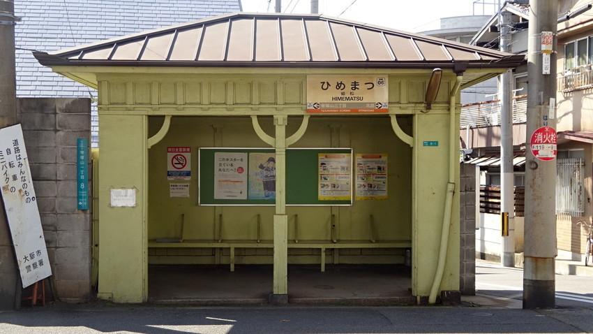 f:id:shioshiohida:20210422151128j:plain