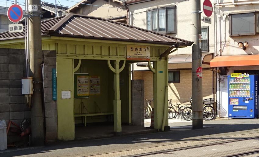 f:id:shioshiohida:20210422151232j:plain