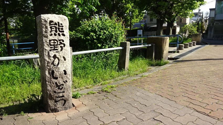 f:id:shioshiohida:20210422152858j:plain