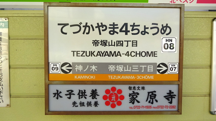 f:id:shioshiohida:20210422153644j:plain