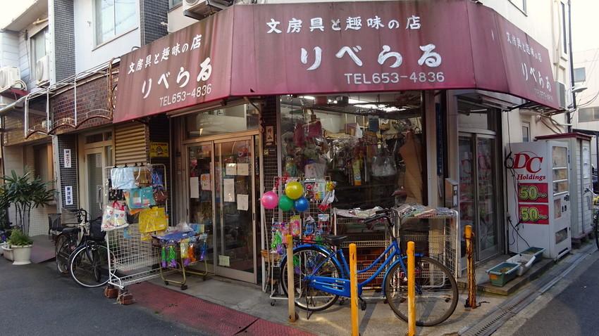 f:id:shioshiohida:20210422173033j:plain