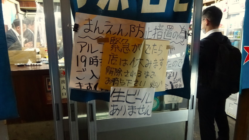 f:id:shioshiohida:20210422185326j:plain