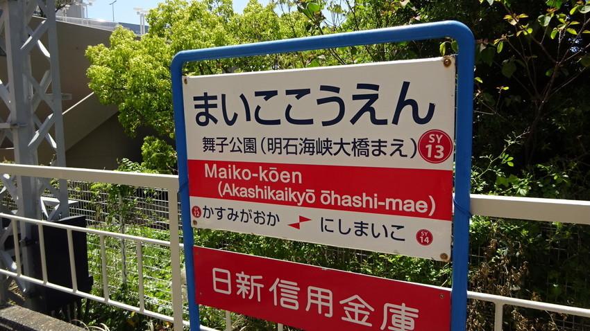 f:id:shioshiohida:20210426111449j:plain