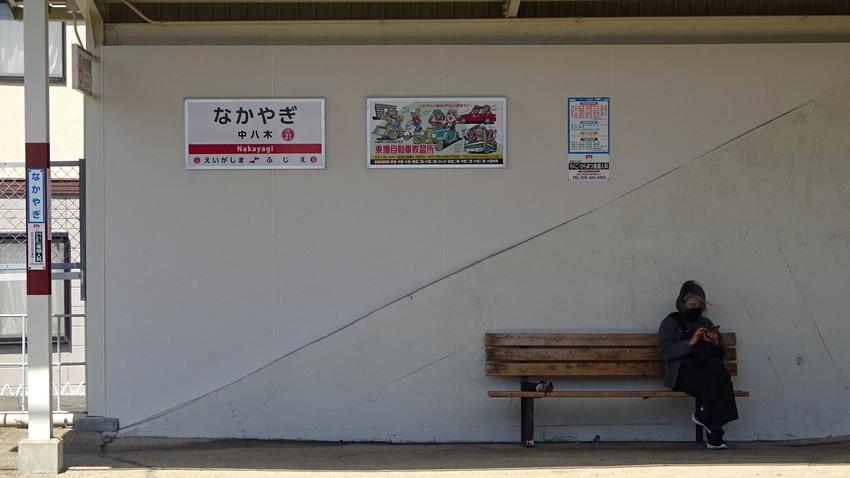 f:id:shioshiohida:20210426134111j:plain