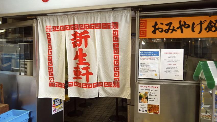 f:id:shioshiohida:20210426150842j:plain