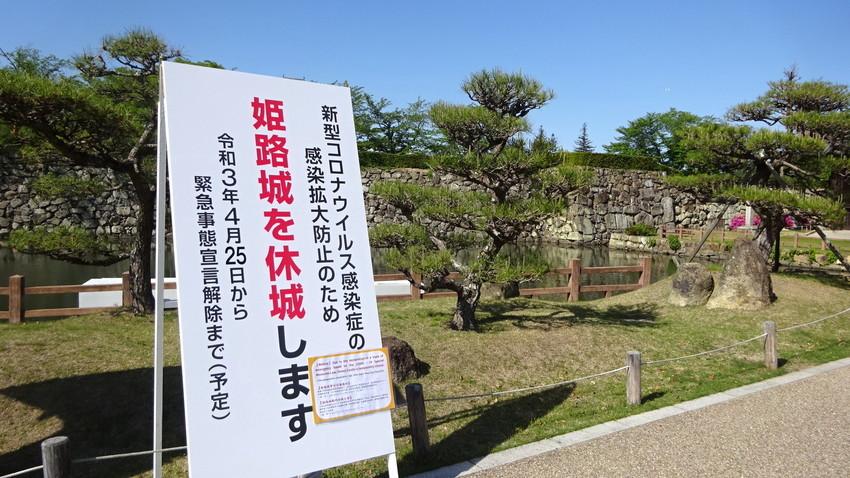 f:id:shioshiohida:20210426151836j:plain